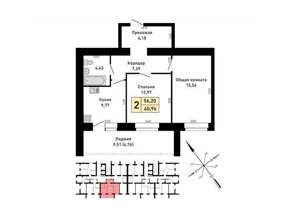 Планировки АПЕЛЬСИН - 2-комнатная 60,96 кв.м