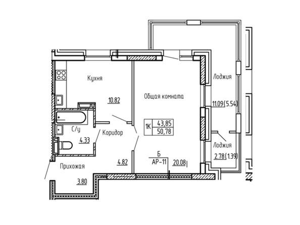 1-комнатная 50.78 кв.м