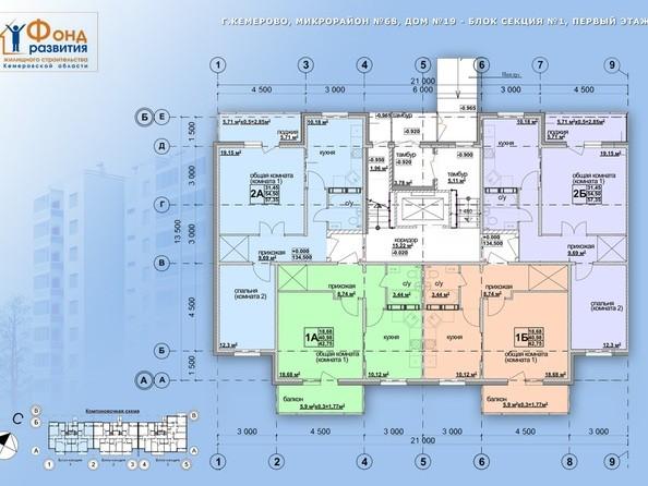 Планировки Жилой комплекс ТОМЬ, дом 19 - б/с 1. Этаж 1