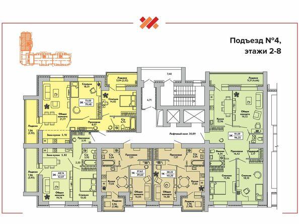 Планировки Жилой комплекс ДРУЖНЫЙ-2, дом 8