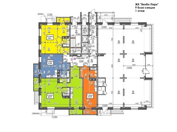 Планировки ЯКОБИ-ПАРК, 3 оч, 9 б/с - Планировка 1 этажа