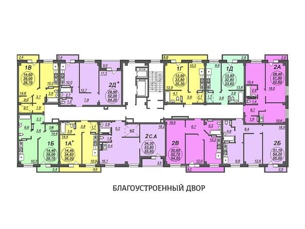 Планировки Жилой комплекс АЭРОПОРТ, дом 1 - Блок-секция 4. Этажи 2-4
