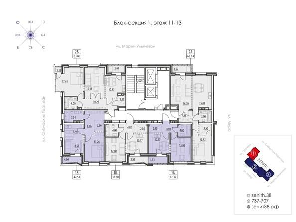 Планировка 11-13 этажей
