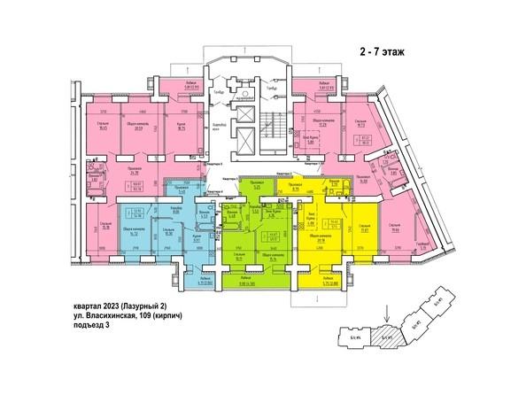 Планировка 2-7 этажей, 3 б/с