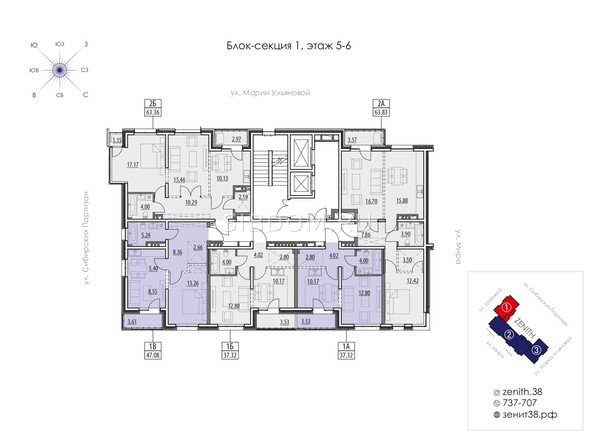 Планировка 5,6 этажа