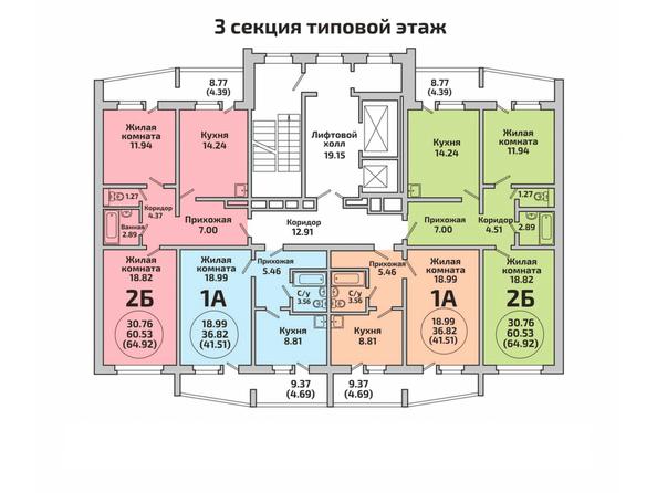 Планировки Жилой комплекс РОДНИКИ, дом 452 - Блок-секция 3. Планировка типового этажа