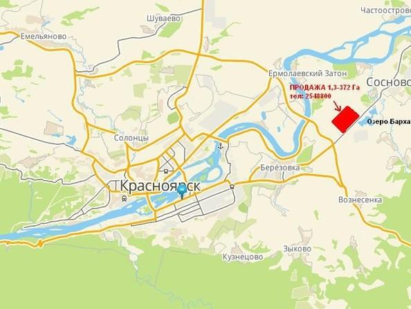 Продам  земельный участок, 30000 соток, Березовка. Фото 1.