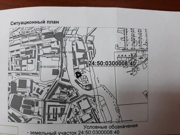 Продам  земельный участок, 10 соток, Красноярск. Фото 2.