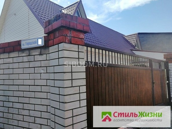 Продам дом, 100 м², Барнаул. Фото 2.