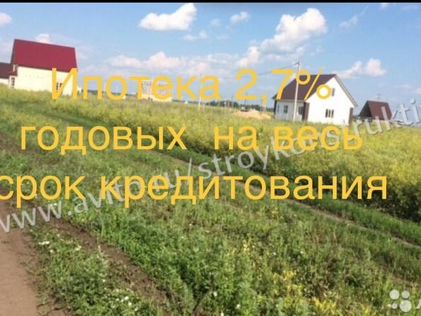 Продам  земельный участок, 6000 соток, Вершинино. Фото 2.