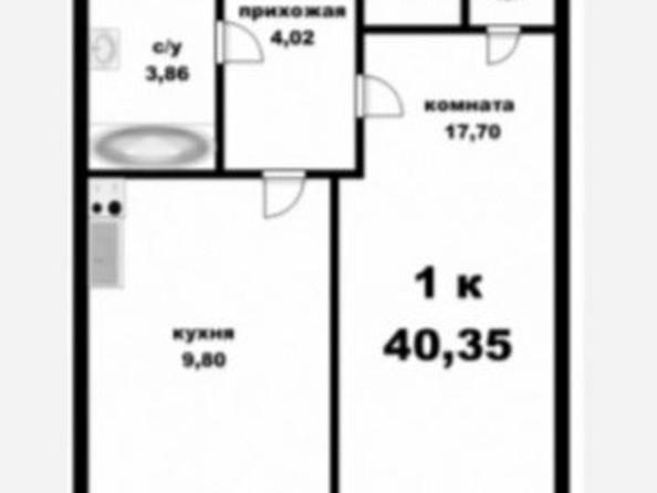 Продам 1-комнатную, 40.35 м², Пролетарская ул, 151. Фото 1.