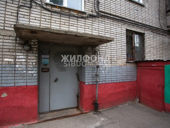 Продам 3-комнатную, 55.9 м², Ленина пр-кт, 96. Фото 21.