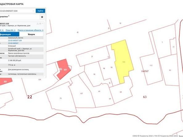 Продам  земельный участок, 772 соток, Барнаул. Фото 5.