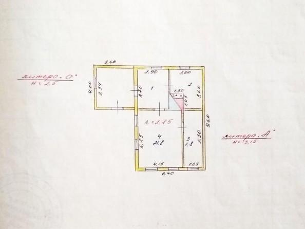 Продам дом, 64.6 м2, Иркутск. Фото 10.