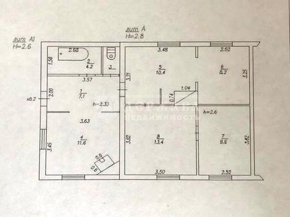 Продам дом, 65.9 м², Топки. Фото 17.