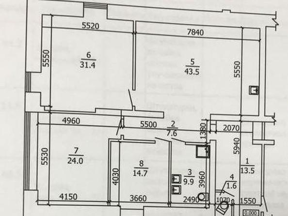 Продам 3-комнатную, 149 м², Куйбышева ул, 6а. Фото 1.