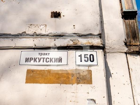 Продам 2-комнатную, 44 м2, Иркутский тракт, 150. Фото 15.